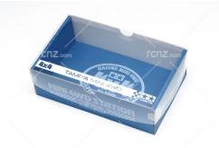 Tamiya - Mini 4WD Basic M4 Car Box Clear Cover (3 pcs) image