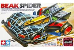 Tamiya - 1/32 Mini 4WD Jr Beak Spider (Super X Chassis) image