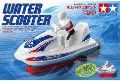 Tamiya - Water Scooter image