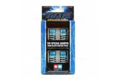 Tamiya - TRF Special Damper (Hard Black Coating) 4pcs image