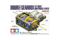 Tamiya - Double Gear Box - Left/Right 4 Speed image
