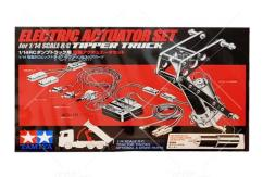 Tamiya - 1/14 Tipper Truck Electric Actuator Set  image