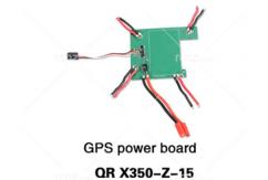 Walkera - QR X350 GPS Power Board image