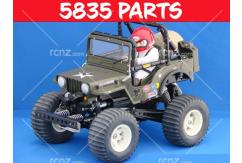 Tamiya - Wild Willy Rear Shaft Short (Vintage 5835) image