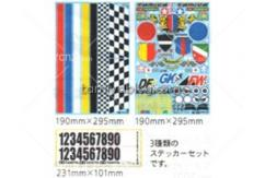 Tamiya - Custom Sticker Set image