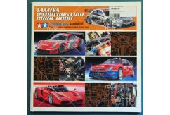 Tamiya - R/C Guide Book image