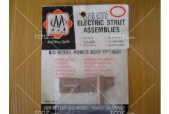 Octura - Electric Strut Assemblies image