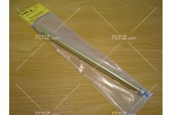 SAB - Bronze Tube 225mm Shaft 3/16 M5 End image