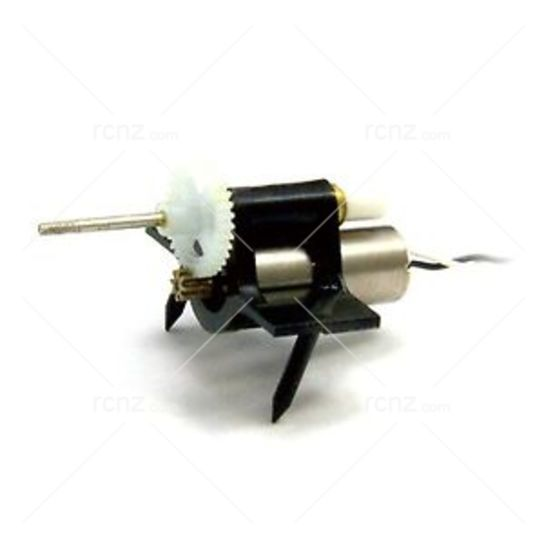 Kyosho - Minium Gear Reduction Unit image