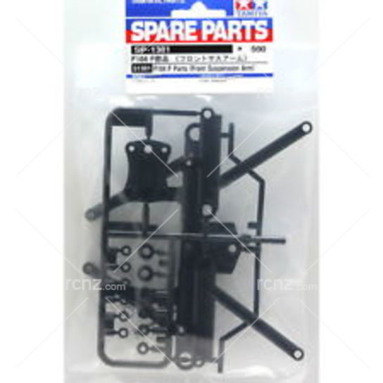 Tamiya - F104 F Parts Front Suspension Arm image