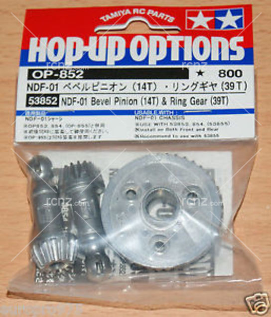 Tamiya - NDF-01 Bevel Pinion 14T & Ring Gear 39T image