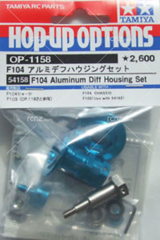 Tamiya - F104 Aluminium Diff Housing Set image