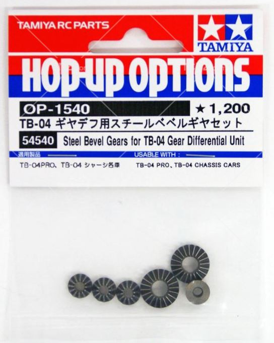 Tamiya - TB-04 Steel Bevel Gears for Gear Differential Unit image