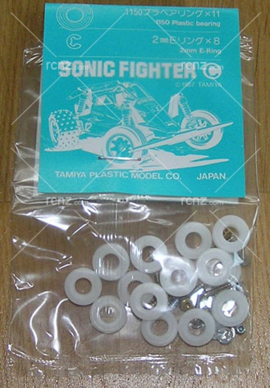 Tamiya - Sonic Fighter Screw Bag C image