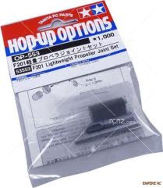 Tamiya - F201 Lightweight Propeller Joint Set image